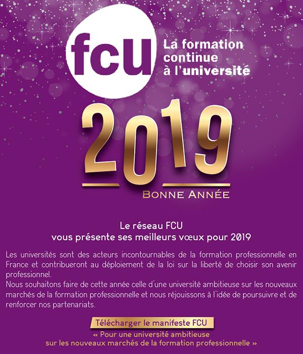 Le réseau FCU vous présente ses meilleurs voeux pour 2019